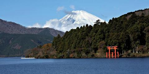 Japan Family Adventure Holiday